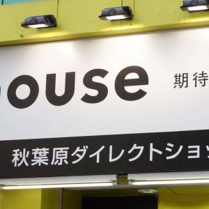 【ミステリー】マウスコンピューター秋葉原ダイレクトショップからチーズのロゴマークが消失? 実際にお店に行ってみた