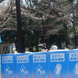 トレンドはもう「爆買い」ではない? 代々木公園のゴミ箱設置に見る訪日中国人の観光スタイルの変化とは