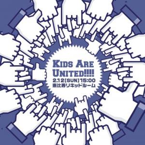 2月12日恵比寿リキッドルームにて開催! 『秋葉原三丁目』ってなに?