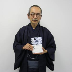 「自分の人生が袋小路にハマったように感じている人に読んで欲しい」人間椅子・和嶋慎治さんによる自伝『屈折くん』