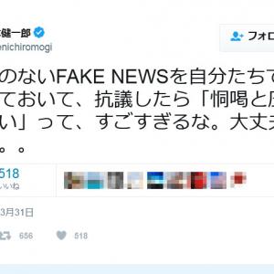 「恫喝と圧力には屈しない」 産経新聞の「民進党の抗議に反論する」記事が反響