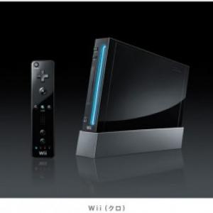 『ニンテンドーDSi』と『Wii』に新色が登場!  夏発売へ