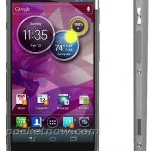 """Motorola初のAndroid 4.0スマートフォンは""""Medfield""""ベースのAtomプロセッサーを搭載?(画像あり)"""