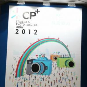 カメラの祭典『CP+ 2012』開催 Nikonの『D800』に注目が 『5D MarkIII』は未定