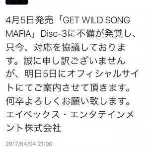 【速報】TM NETWORKの「36曲全曲『Get Wild』」のCDが発売→間違えて同じバージョンを2曲収録しちゃった!