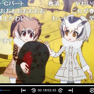 『けものフレンズ』12.1話が評判なので日本が誇る「ばすてき」について詳しく教えてもらいました