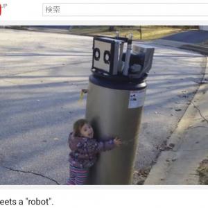 こんな娘がいたら親バカにもなるわ! 湯沸かし器をロボットと勘違いして抱きつく女の子が天使すぎる