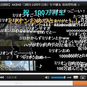 「けものフレンズ」人気が止まらない! 12.1話「ばすてき」が『niconico』『Youtube』で100万再生を突破