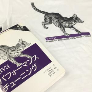 プログラム専門書の購入キャンペーンにてサーバルTシャツプレゼント! 清々しいまでの便乗!