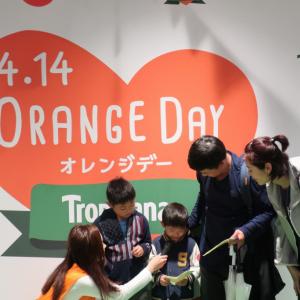 """普段言えない愛や感謝を伝えたのは100組以上! 笑顔に涙……愛に包まれた東京タワー""""オレンジデー""""イベント"""
