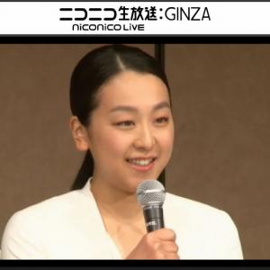フィギュアスケートの浅田真央さんが現役引退会見! そのときテレ東は