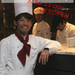 あの有名ジョッキープロデュースの料理を食べて競馬ゲームで対戦できる!?
