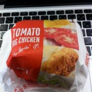 マクドナルドの大分・熊本限定販売『トマトビッグチキン』を食べる!