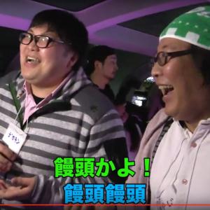 【週刊ひげおやじ #6】YouTubeクリエイターさんいっぱいのパーティーに突撃!?
