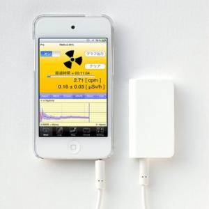 『iPhone/iPad』で使える 世界初&最小で電池いらずの放射線センサー『ポケガType2』