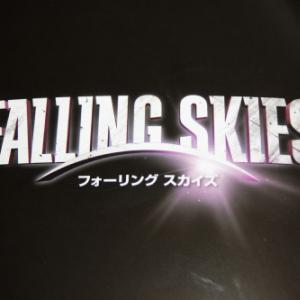 スピルバーグの新作海外ドラマ『フォーリング スカイズ』が日本で独占放送開始するぞ!