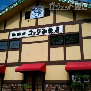 名古屋という文化は良い意味で異様だということ 「変わった食文化」「ブスが多いは都市伝説?」