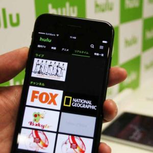 スマホでリアルタイム視聴可能になるぞ! 『hulu』5月17日から動画配信システム全面リニューアル