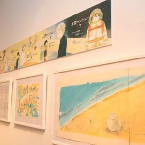 オタク万歳!! マンガもアニメも展示されてる文化庁メディア芸術祭受賞作品展は3/4まで 全部タダで超エコ