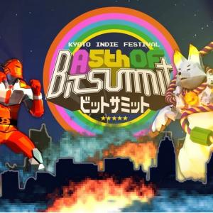 インディーゲームの祭典『A 5th Of BitSummit』が出展者を発表 国内外の97組の開発者が参加
