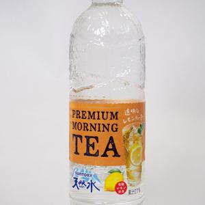 見た目は水なのにレモンティー味!? 『サントリー天然水 プレミアムモーニングティーレモン』を飲んでみた