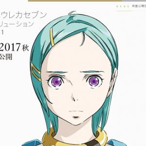 劇場版『交響詩篇エウレカセブン ハイエボリューション』公開決定! 『Re:animation』オーガナイザーに聞く魅力