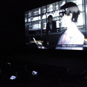 世界初! 『イヴの時間 劇場版』を映画館とニコ生で同時上映 映画とネットのコラボが実現