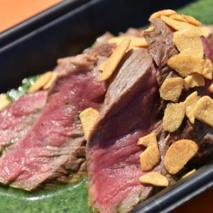 【肉フェス開催中】長時間並ばずにお肉を注文&ゆったり座りながら食事できる方法はコレだ!