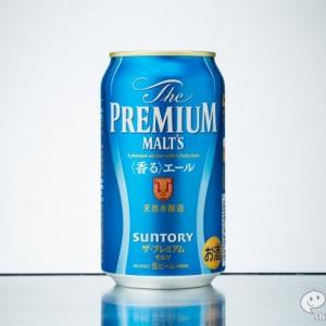 プレモルファンにオススメ! 新『ザ・プレミアム・モルツ〈香る〉エール』をグビグビっと飲んでみた!