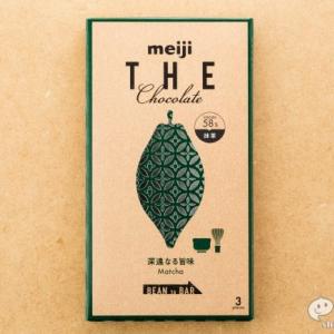 『明治ザ・チョコレート 深遠なる旨味抹茶』超絶人気チョコに待望の抹茶味。深すぎる味わいに感嘆必至!