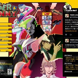 NHK『ニッポンアニメ100』で『TIGER & BUNNY』が一位! 96%以上が女性票でも「男性にこそ見て欲しい作品」の声も