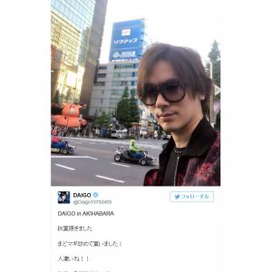 DAIGOさん「ほむらになりたいみたい、奥さん」 北川景子さんと「まどマギ」を観て号泣したとツイート