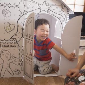 『Nullie ヌリー<リトルハウス>』立体パズル×ぬり絵×おままごとが楽しめる大きな紙の家!子どもの能力を引き出す本格知育玩具で遊ばせてみた