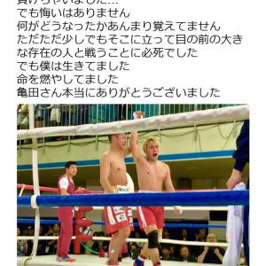「亀田興毅に勝ったら1000万円」挑戦者のイケメンホストとYouTuber SNSで明暗わかれる!?