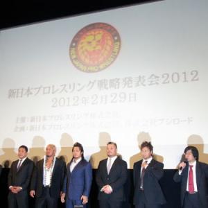 エンタメ・コンテンツ・コミュニティを追求 ブシロードとの協業で新発表が相次いだ新日本プロレス戦略発表会レポート