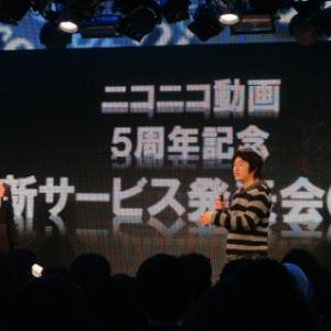 きゃりーぱみゅぱみゅ、JAM Projectも超会議に参加決定!! 大ボリュームのニコ動5周年新サービス発表会