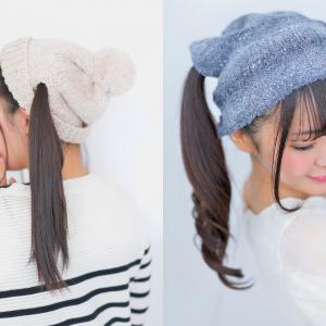 ツインテールをしたまま被れる! 新感覚ニット帽が日本オリジナルで誕生[オタ女]