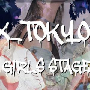 武藤千春がプロデュースする、10 代・20 代のためのダンス&ボーカルイベント「#WAX_TOKYO」の第二弾が開催!