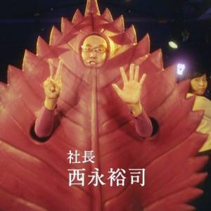 『鍛高譚』社長がシソの姿で登場! 『PERFECT HUMAN』製作者が楽曲手がける『たんたかダンス』がキレッキレ