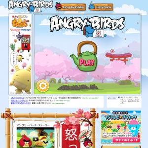 日本をテーマにした『アングリーバード』のPC向け新エピソード『サクラ・ニンジャ』がフジテレビサイトで公開