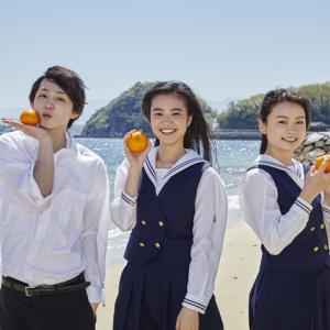 【若手女優の競演】長野×愛媛  初の共同制作ドラマ『りんごとミカン』6月3日(土)OA!