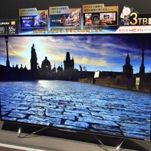 【11年ぶり】FUNAIが4K対応モデルを含むテレビ11機種を発表 6月2日よりヤマダ電機で独占販売
