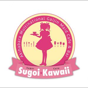 【秋葉原情報】男の娘バー『NEWTYPE』茶漬けさんプロデュース! メイドが全員外国人の『Sugoi Kawaii』2017年6月オープン