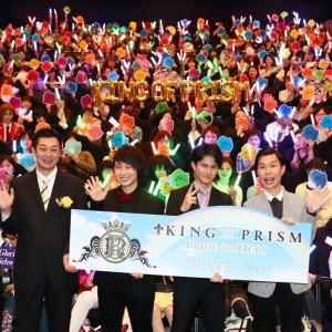 【キンプリ】ユキノジョウの父親に山寺宏一ほか豪華声優陣も参戦! 世界に広がるプリズムの煌めき『KING OF PRISM -PRIDE the HERO-』アジア上映決定!