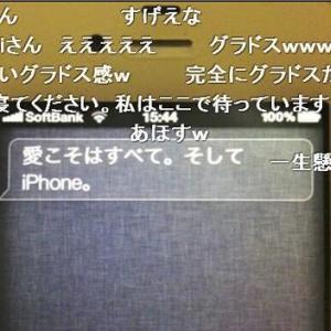『Siri』を歌わせる動画が凄い! 「日本語に対応したとたんこれだよ」 次の目標は擬人化?