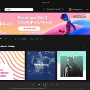 日本リスナーの87%がモバイルから! 通勤・通学のお供になりつつある『Spotify』