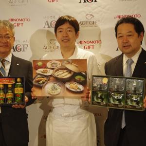 ミシュラン一つ星の和食シェフが「オリーブオイル×和食」のフルコースに挑戦 期間限定で店舗展開