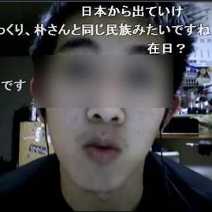 韓国人の「日本人の皆さん、地震で死んで下さい」発言に触発され日本人も対抗動画を『ニコニコ動画』に公開 「同じレベルで争うな」