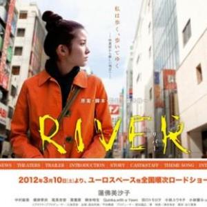 秋葉原殺傷事件をモチーフにした話題作 映画『RIVER』公開 あの日から街はどう変わったのか?