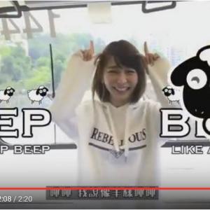 アイドル系台湾女子のダンスが微妙にクセになる 第二のピコ太郎出現か!?